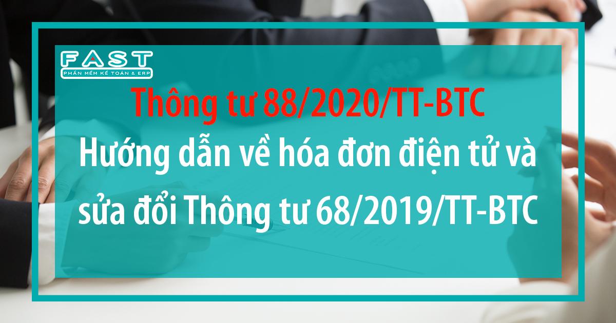 thong-tu-88-sua-doi-thong-tu-68-quy-dinh-ve-hoa-don-dien-tu.jpg